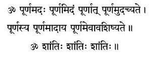 Sri Isopanisad devanagri script